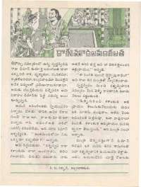 September 1976 Telugu Chandamama magazine page 30