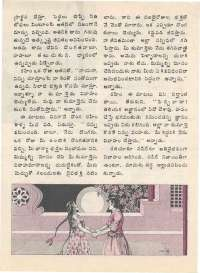 September 1976 Telugu Chandamama magazine page 52