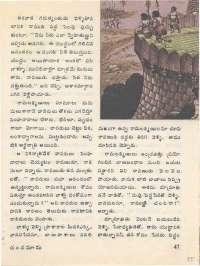 September 1976 Telugu Chandamama magazine page 55