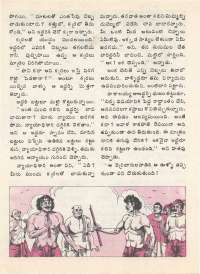 September 1976 Telugu Chandamama magazine page 44
