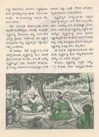 September 1976 Telugu Chandamama magazine page 46