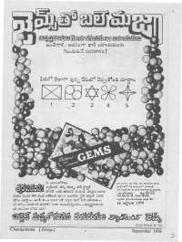 September 1976 Telugu Chandamama magazine page 7