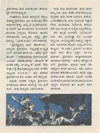 September 1976 Telugu Chandamama magazine page 12