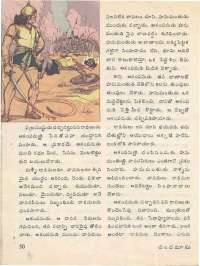 September 1976 Telugu Chandamama magazine page 58