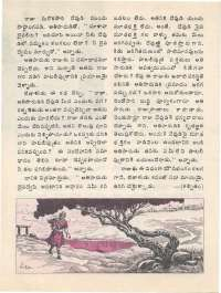 September 1976 Telugu Chandamama magazine page 24