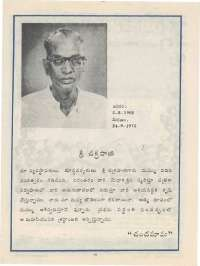 September 1976 Telugu Chandamama magazine page 8