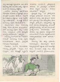 September 1976 Telugu Chandamama magazine page 42