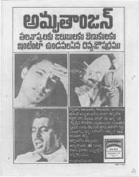 September 1976 Telugu Chandamama magazine page 69