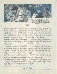 September 1976 Telugu Chandamama magazine page 10