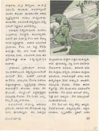 September 1976 Telugu Chandamama magazine page 31