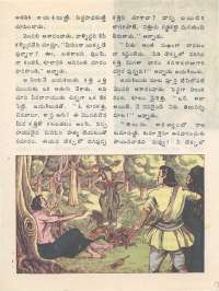 September 1976 Telugu Chandamama magazine page 15