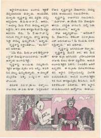 September 1976 Telugu Chandamama magazine page 48