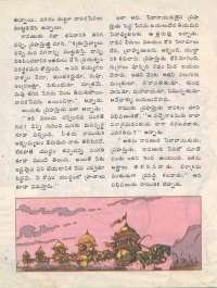 September 1976 Telugu Chandamama magazine page 60