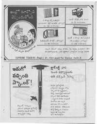 September 1976 Telugu Chandamama magazine page 68