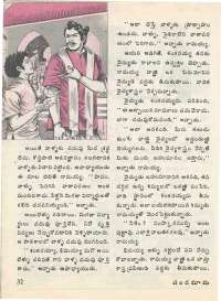 September 1976 Telugu Chandamama magazine page 40