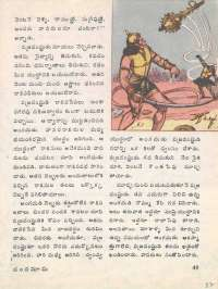 September 1976 Telugu Chandamama magazine page 57