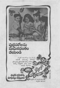 September 1976 Telugu Chandamama magazine page 2