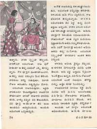 September 1976 Telugu Chandamama magazine page 32