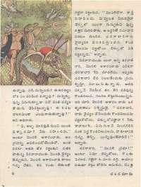 September 1976 Telugu Chandamama magazine page 14