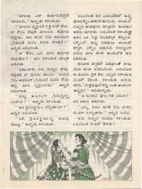 September 1976 Telugu Chandamama magazine page 34