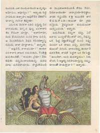 September 1976 Telugu Chandamama magazine page 19