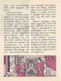September 1976 Telugu Chandamama magazine page 28