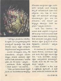 September 1976 Telugu Chandamama magazine page 18