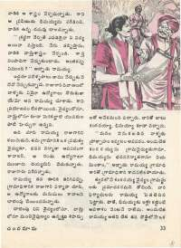 September 1976 Telugu Chandamama magazine page 41