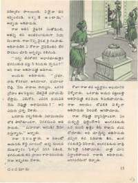 September 1976 Telugu Chandamama magazine page 23