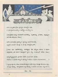 September 1976 Telugu Chandamama magazine page 61