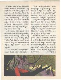 September 1976 Telugu Chandamama magazine page 20