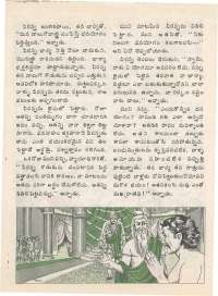 September 1976 Telugu Chandamama magazine page 38
