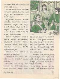 September 1976 Telugu Chandamama magazine page 27