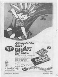 September 1976 Telugu Chandamama magazine page 67