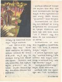 September 1976 Telugu Chandamama magazine page 16