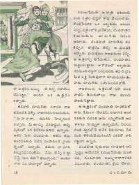 September 1976 Telugu Chandamama magazine page 26