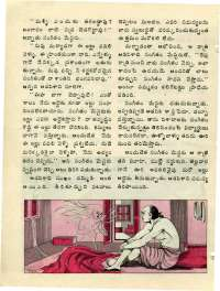 December 1976 Telugu Chandamama magazine page 40