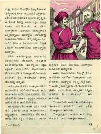 December 1976 Telugu Chandamama magazine page 45
