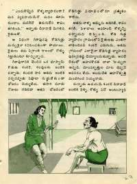 December 1976 Telugu Chandamama magazine page 27