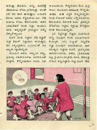 December 1976 Telugu Chandamama magazine page 29