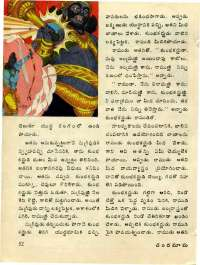 December 1976 Telugu Chandamama magazine page 54