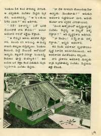 December 1976 Telugu Chandamama magazine page 39