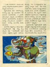 December 1976 Telugu Chandamama magazine page 15