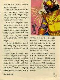 December 1976 Telugu Chandamama magazine page 57