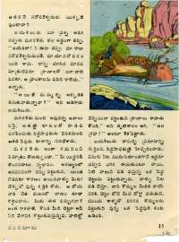 December 1976 Telugu Chandamama magazine page 17