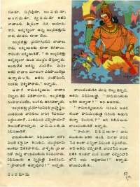 December 1976 Telugu Chandamama magazine page 59