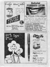 December 1976 Telugu Chandamama magazine page 4