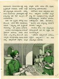 December 1976 Telugu Chandamama magazine page 35