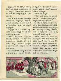 December 1976 Telugu Chandamama magazine page 36