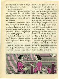 December 1976 Telugu Chandamama magazine page 52
